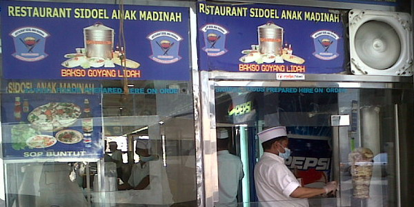 Si Doel Anak Madinah Penawar Rindu Kuliner Negeri Okezone Haji