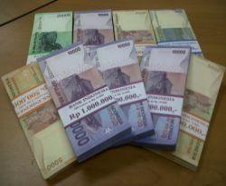 \Jelang Lebaran, BJB Depok Persiapkan Uang Receh\