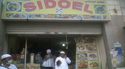 Melepas Rindu Tanah Air Di Warung Makan Si Doel Okezone Haji