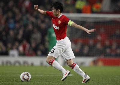 Gelandang Manchester United Park Ji-Sung. (Foto: Reuters).