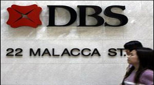 \Pelajaran dari akuisisi DBS\