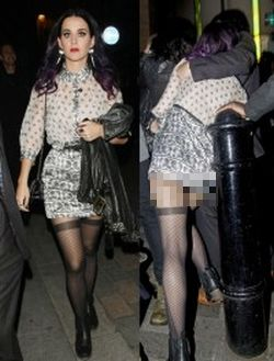 Katy Pery (Foto: The Sun)