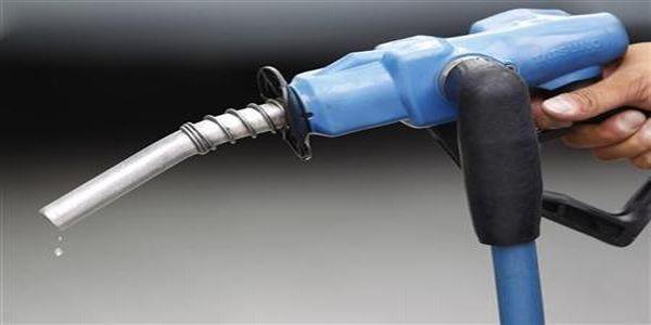\  Harga Pertamax Agustus Tetap di Rp8.700/Liter\