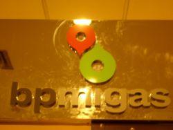 \Hutama Karya Ingin 30% Total Proyek BP Migas\