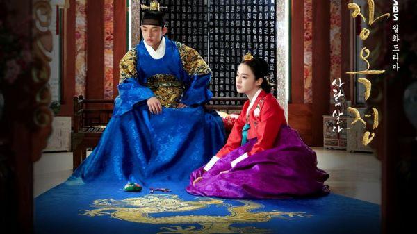 Kisah Percintaan Wanita Haus Kekuasaan dalam Jang Ok Jung