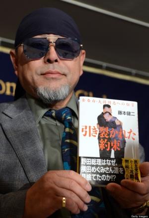 Curhatan Mantan Koki Pribadi Kim Jong Il