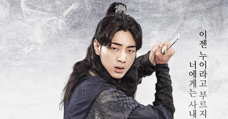 Ji Soo (Foto: Goldpaster)