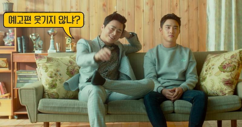 Hyung (Foto: YouTube)