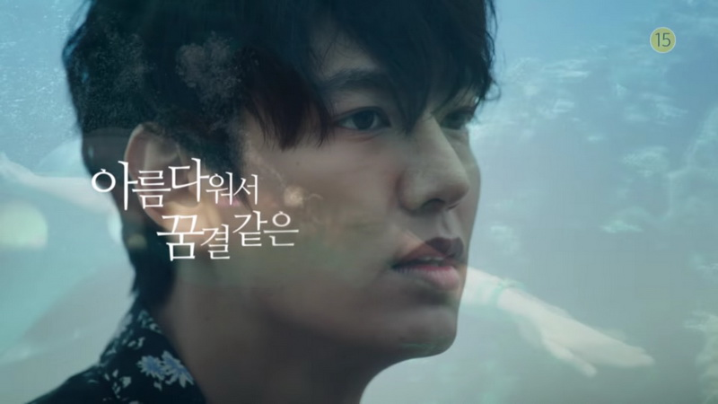 Legend of Blue Sea (Foto: YouTube)