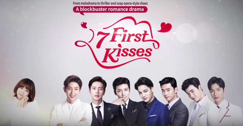 7 First Kisses (Foto: Soompi)