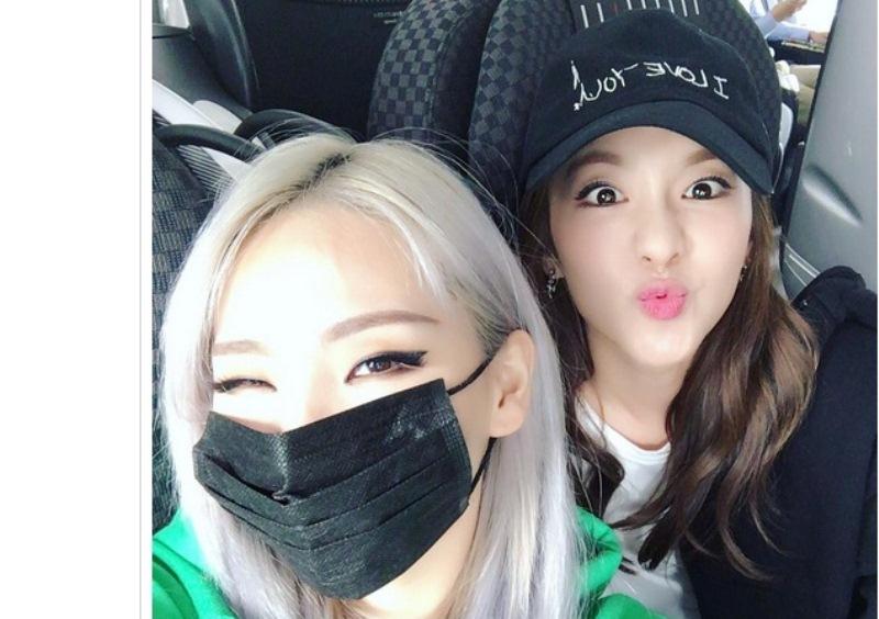 CL dan Sandara (Foto: Instagram)