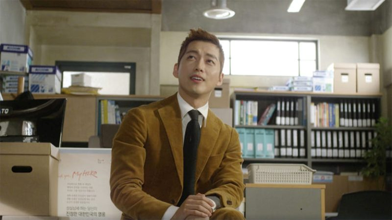 Drama Chief Kim (Foto: Soompi)
