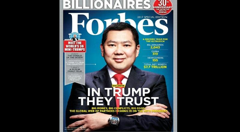 \Jadi Cover Forbes International, Ini Daftar Kedahsyatan Bisnis Hary Tanoe bersama Trump\