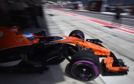 McLaren 2017 (Foto:AFP)