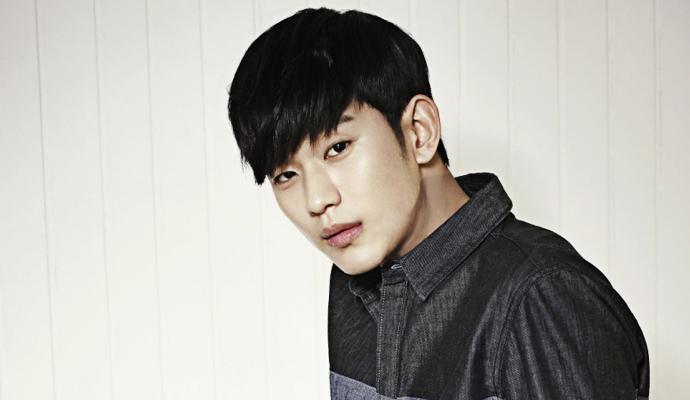 Kim Soo Hyun. (Foto: Forum Soompi)