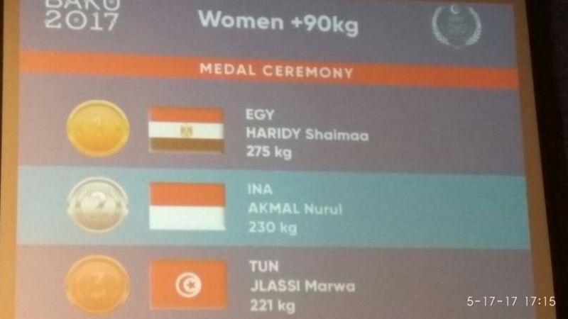 Lifter putri Indonesia, Nurul Akmal meraih medali perak di Islamic Solidarity Games (ISG) 2017 (Foto: istimewa)