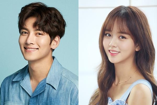 Ji Chang-wook dan Kim So-hyun. (Foto:Glorious Entertainment/Sidus HQ)