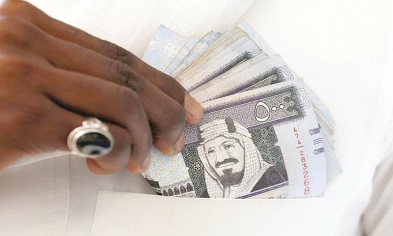 Berapa Uang Saku Ideal untuk Jamaah Haji Selama di Tanah Suci ... e4e7892e7f