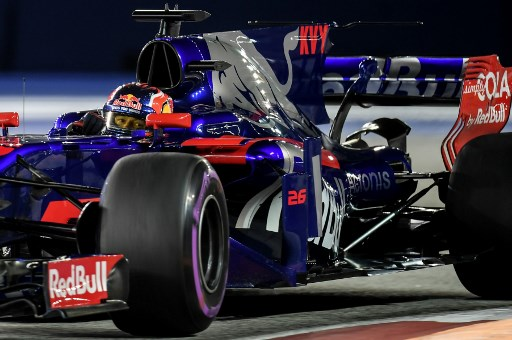 Toro Rosso (Foto:AFP)