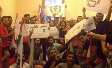 Kantor Al Jazeera di Lebanon Diserang