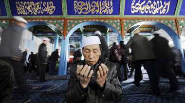China Punya Kampung Muslim!