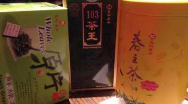 Taiwan Perkenalkan Teh Oolong ke Indonesia