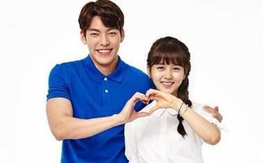 Kim Woo Bin Pamer Kharisma kepada Kim So Hyun