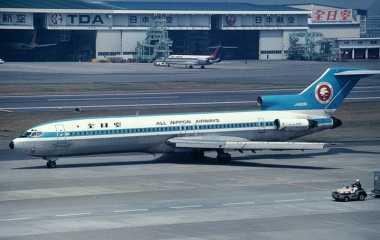 30 Juli 1971: Jet Tempur Tabrak Boeing 727, 162 Tewas