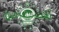 Sidang Pleno Tawarkan Dua Opsi Terkait Tatib Muktamar