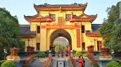 Kota Terlarang di China Kini Ramai Dikunjungi