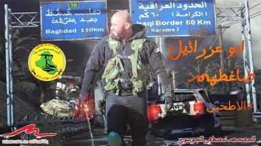 """Tubuh Militan ISIS Dimutilasi """"Malaikat Maut"""" Irak"""