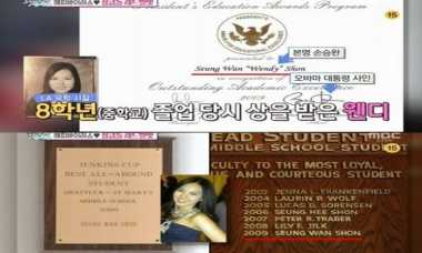 Wendy 'Red Velvet' Pamer Penghargaan dari Presiden Barack Obama