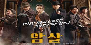 Movie Review: Assassination