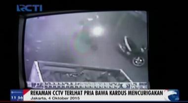Polisi Mulai Dapat Titik Terang Pembunuh Eneng