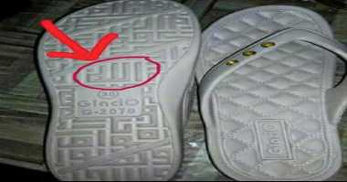 Sandal Berlafal Allah Diproduksi Sejak 2014
