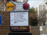 Tidak Efektif, Konsuler RI Busan Ditutup
