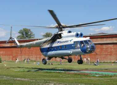 Helikopter Rusia Jatuh, Empat Tewas