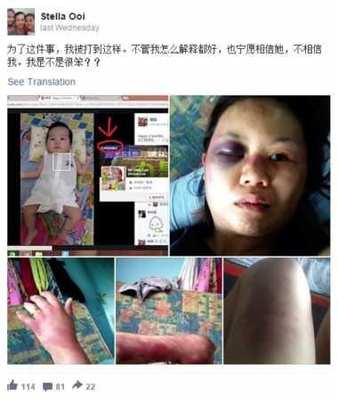 Orang Lain Tag Foto Facebook, Perempuan Ini Dipukuli Suami