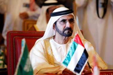 Uni Emirat Arab Bentuk Kementerian Kebahagiaan