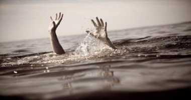 Pemancing Hilang Terseret Arus Sungai Bengawan Solo