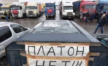 Rusia Tutup Akses untuk Truk dari Ukraina
