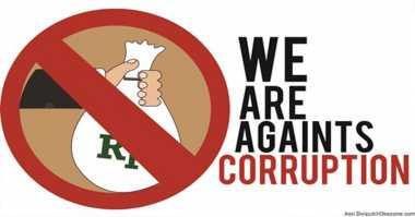 Mantan Bendahara KPU Lubuklinggau Tersangka Korupsi Anggaran 2013/2014