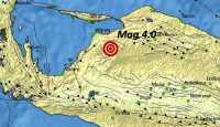 Gempa 4 SR Guncang Waropen Papua