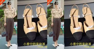 """Pakai Heels, Situs Belanja Online Ini """"Photoshop"""" Song Joong Ki"""