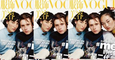 Jarang Beredar, Brooklyn Beckham Langsung Hiasi Cover Vogue China