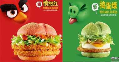 Wah Ada Burger Edisi Angry Birds!