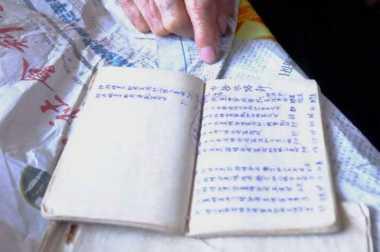 Buku Kuno Jadi Bukti Klaim China atas Pulau di LCS