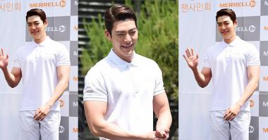 Fans Kecewa Kim Woo Bin Tampil Lebih Berotot