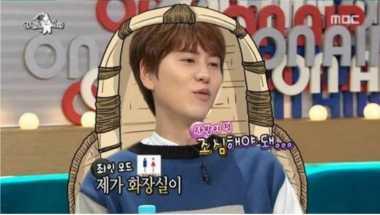 Single Kyuhyun 'Super Junior' Rajai Chart di Jepang