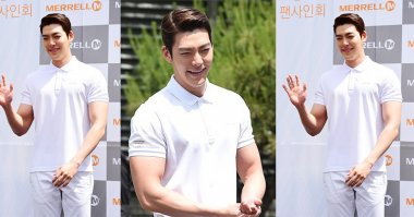 TERHEBOH: Kim Woo Bin Tampil Macho, Fans Kecewa
